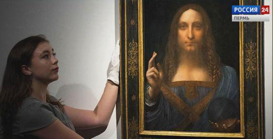 Владелец Монако реализовал нааукционе картину даВинчи за450 млн. долларов