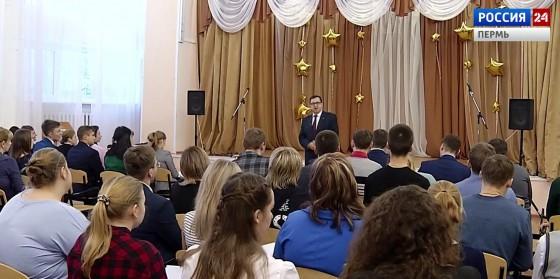 Заяви о себе: В Прикамье работает «Школа молодого политика»