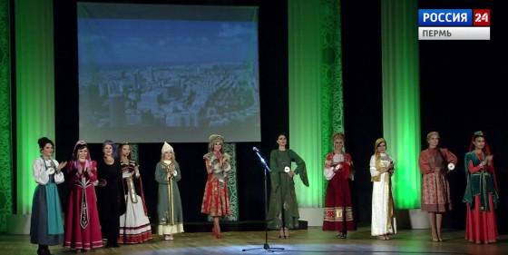 Народы Прикамья выбирают «Пермскую красу»