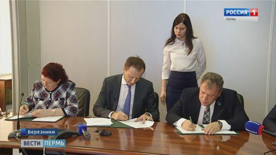 Коллективный договор «Уралкалия»: рост зарплат, льготы и детский отдых