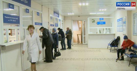 Неменее 7 тыс. человек вТверской области заболели ОРВИ напрошедшей неделе
