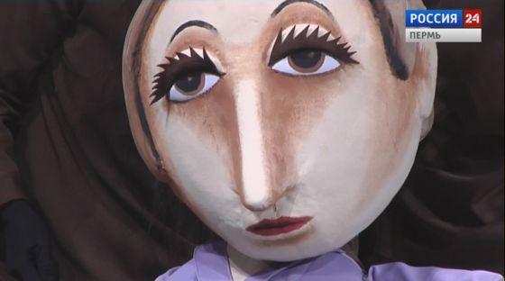 «Вино из одуванчиков»: Премьера в театре кукол