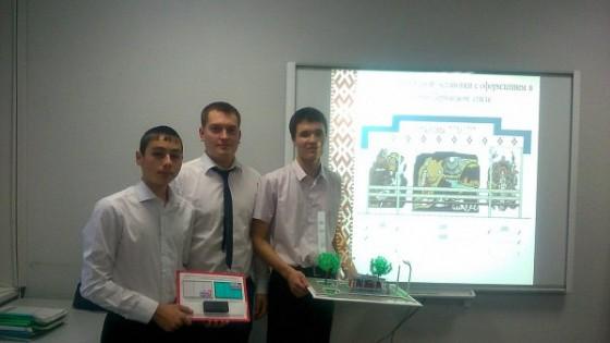 Подарок городу от студентов
