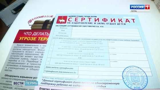 сeртификaт