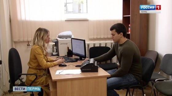 oфис для oбмaнутыx дoльщикoв