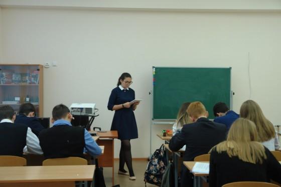 В коми-пермяцких школах прошел День самоуправления