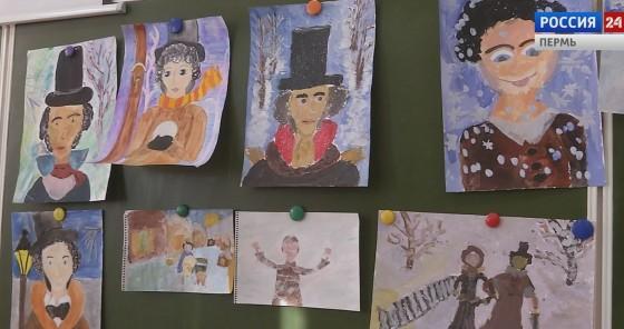 Сказки Пушкина зазвучали на коми-пермяцком языке