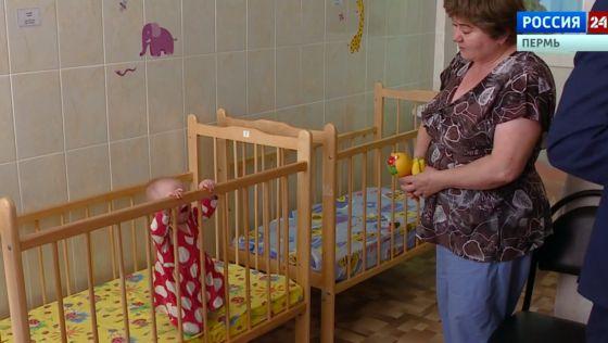 Детский сад Дом ребенка в Россия, Пермский край, Соликамск