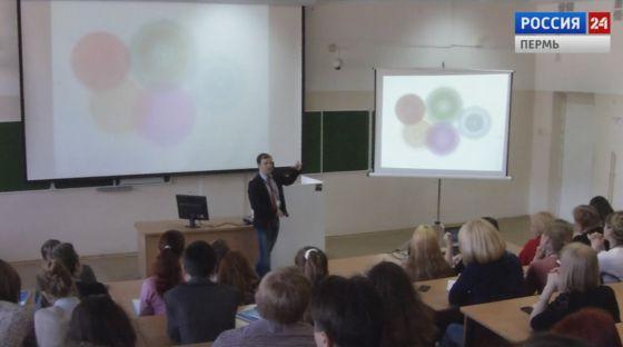 В Перми стартовал форум лидеров дошкольного образования
