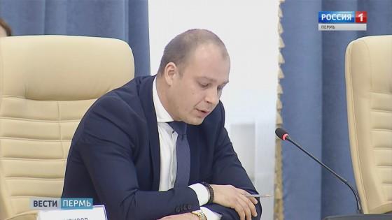 В Прикамье будет создан региональный рейтинг управляющих компаний