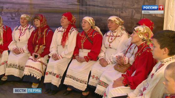День финно-угорских народов отметили в Перми