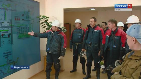 Специальный репортаж: визит губернатора в Березники
