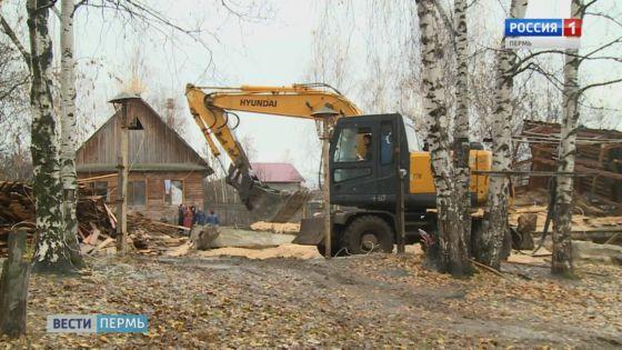 Куда уходит табор: В Перми снесли 4 цыганских дома
