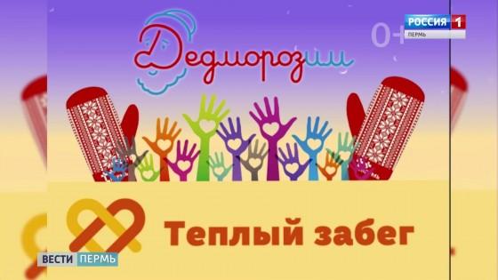 Дедморозим