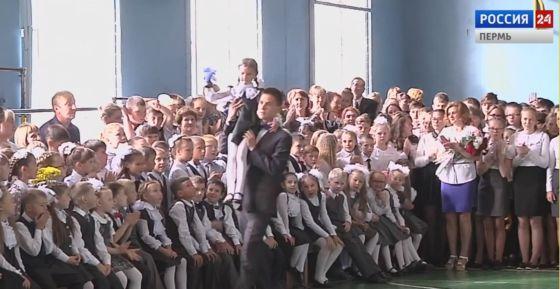 Вести. Кудымкар 31.08.2017