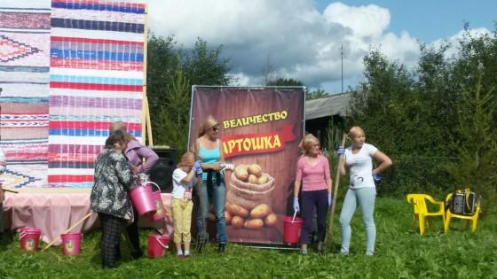 Вести. Кудымкар 28.08.2017