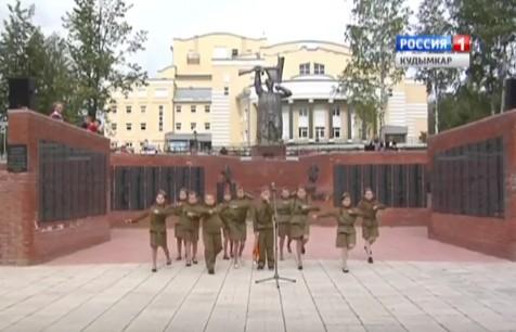 Вести. Кудымкар 05.09.17