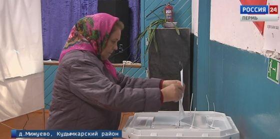 В Кудымкаре во время выборов пропал свет