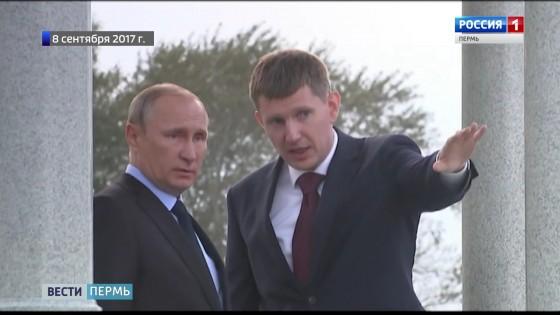 Решетников с Путиным на набережной