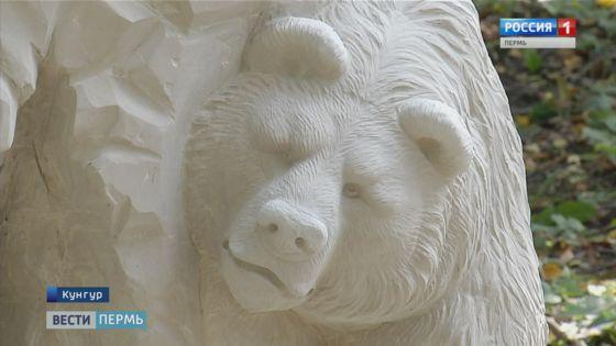 медведь скульптура