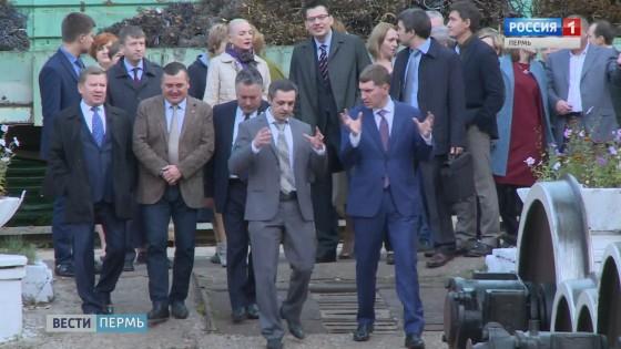 губернатор депутаты