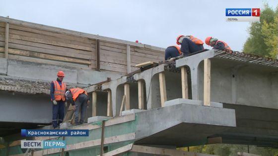 мост Сюзьва