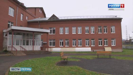 Детское отделение Юрлинской больницы переехало