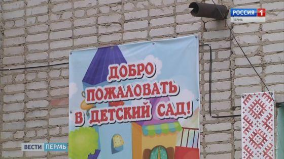 Детский сад под угрозой туберкулеза