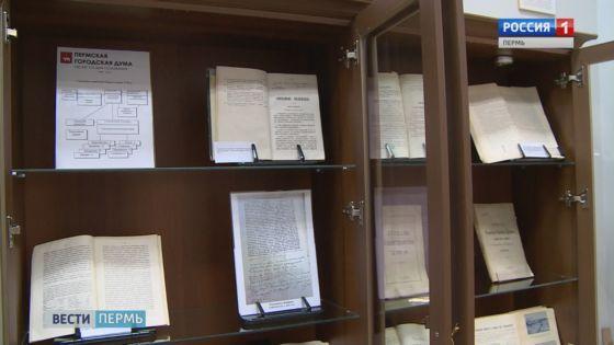 парламентаризм библиотека