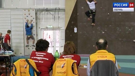 Пермская спортсменка выиграла золото впервенстве Европы поскалолазанию