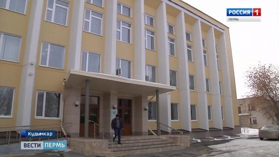 В Кудымкаре объявлены итоги аукциона на строительство детской поликлиники.