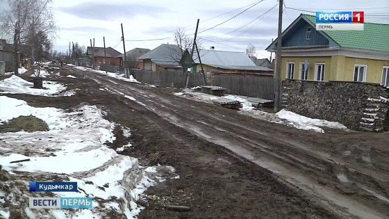 Ремонт дорог: установлен ущерб в 1,7 млн рублей