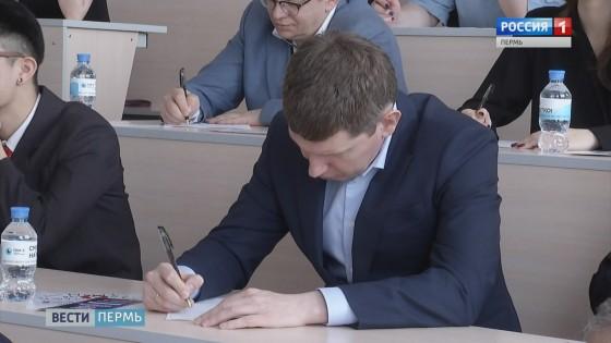 Андрея Юмшанова утвердят новым прокурором Прикамья 19апреля