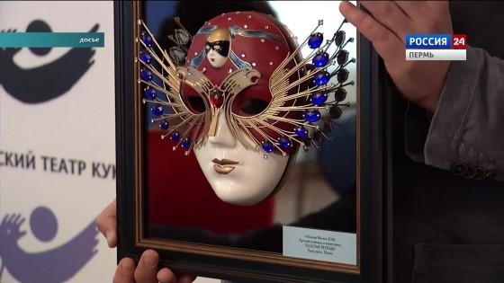 «Золотая маска – 2018»: пермяки получили награды