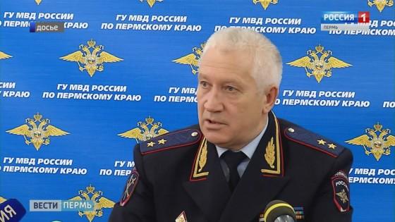 Подтвердили официально: Начальник прикамской полиции уходит в отставку