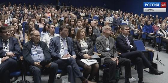 ПИПФ-2018: Мир двигают инноваторы