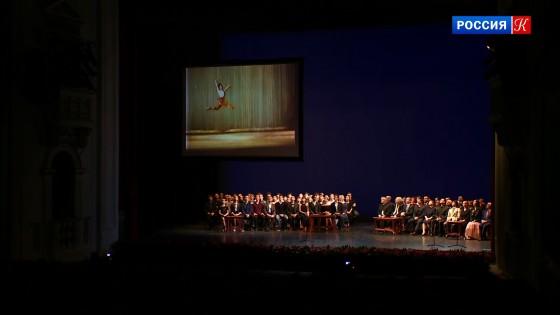 Международный конкурс артистов балета «Арабеск» подвел итоги