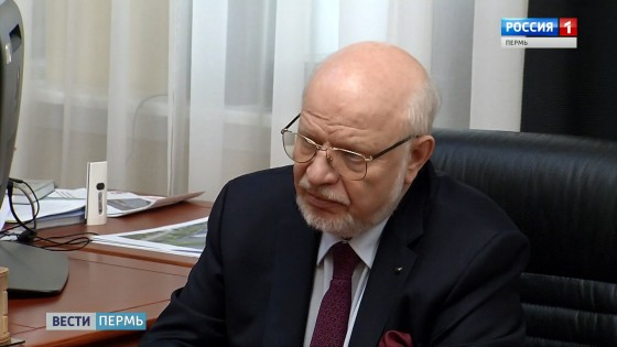 В Пермь прибыл советник президента России Михаил Федотов