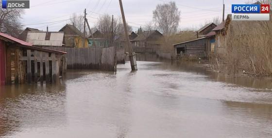 Большая вода: Когда ждать паводка?