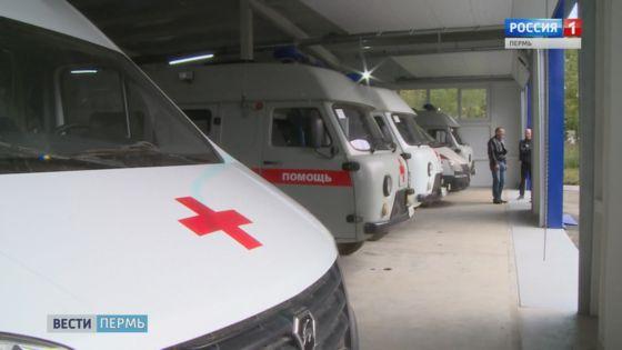 Кудымкарская станция скорой помощи стала отделением больницы