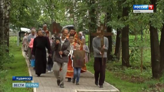 В Кудымкаре отметили Ильин день
