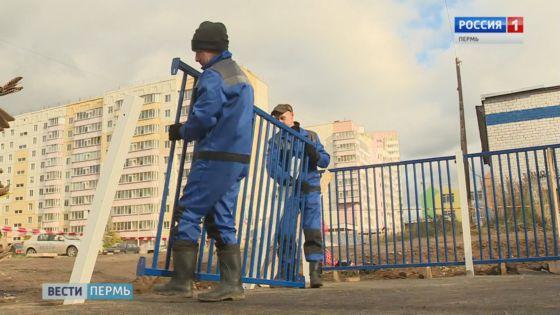 В Кудымкаре появятся новые спортплощадки