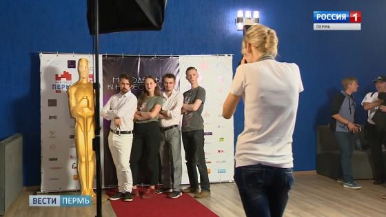 фестиваль позитивного кино