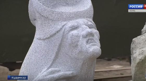 Кудымкар украсят герои коми-пермяцкого эпоса