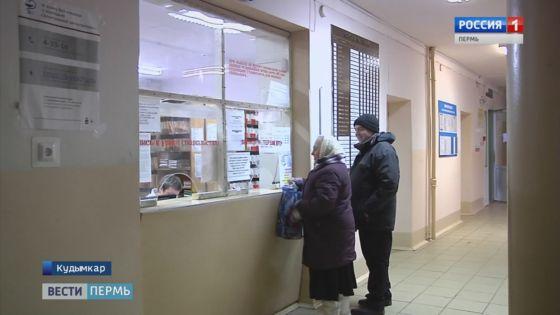 Поликлинику Кудымкара ожидают масштабные преобразования