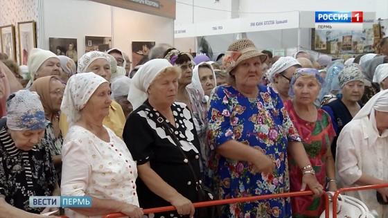 Поход к святыням: В Перми открылась выставка «Православная Русь»