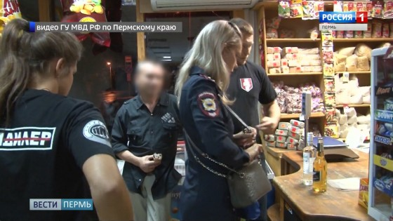 АнтиДилер: Активисты ловят нарушителей