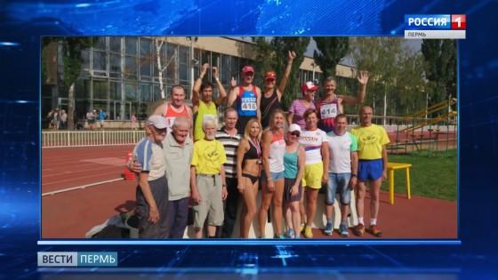 Пермяки-ветераны выиграли командный зачёт Чемпионата России