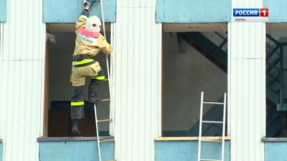 Пожарные России соревновались в мастерстве