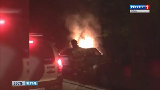 Хозяин сгоревшего в Перми авто: «Это поджог!»